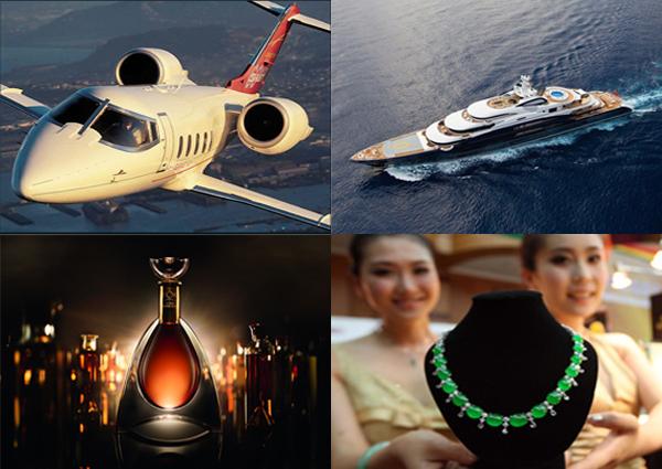 青岛国际顶级私人用品(奢侈品)展